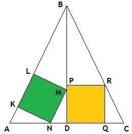 Два квадрата в треугольнике - 2