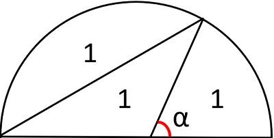 Три части полукруга