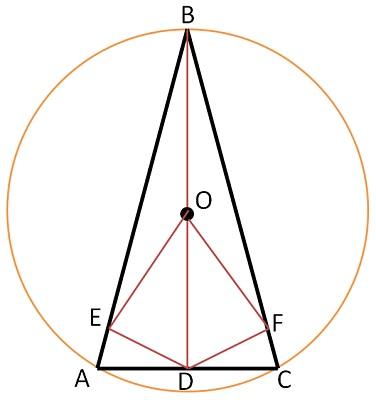 Пятиугольник в треугольнике