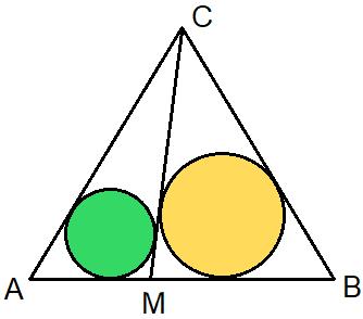 Два круга в треугольнике