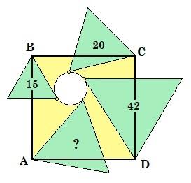 Квартет треугольников